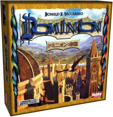 ドミニオン:帝国 日本語版