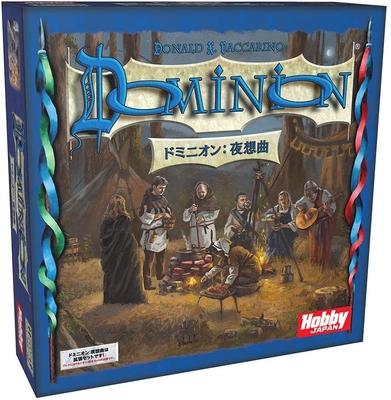 ドミニオン:夜想曲 日本語版