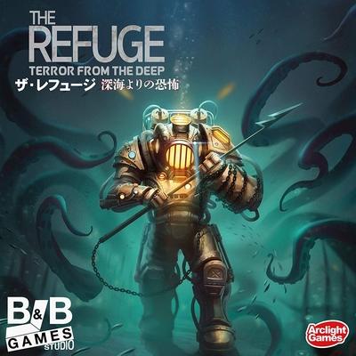 ザ・レフュージ 深海よりの恐怖 完全日本語版