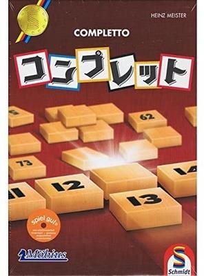 コンプレット 日本語版