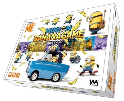 ミニオン バナナゲーム