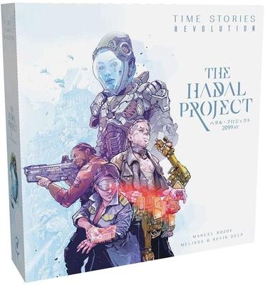 タイムストーリーズ レボリューション:ハダル・プロジェクト