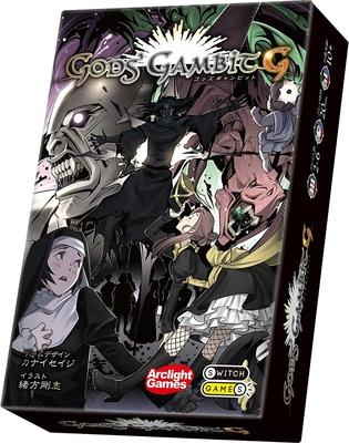 Gods' Gambit G ―ゴッズギャンビットG―