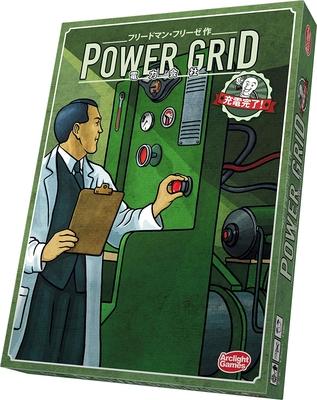 電力会社 充電完了