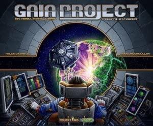 ガイアプロジェクト