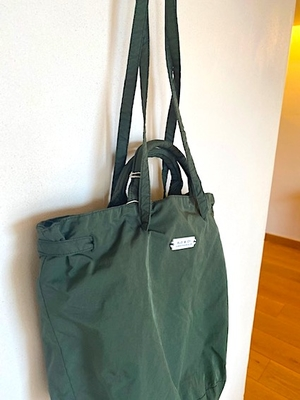 no.4640 GARMENT DYE DRAWSTRING BAG  green