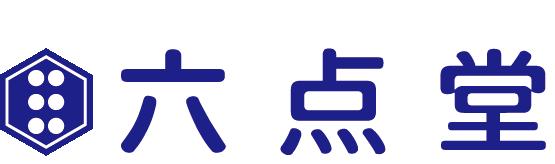 京の点字サイン屋さん