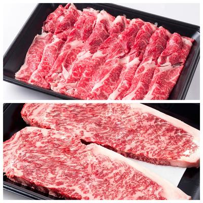 十勝ハーブ牛ステーキ&すき焼きセット