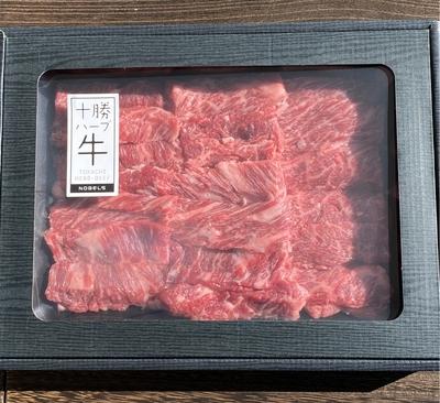 十勝ハーブ牛ロース焼肉400g【冷凍】