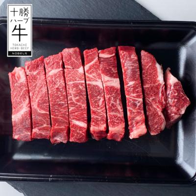 十勝ハーブ牛カタロースカットステーキ400g【冷凍】会員価格4,320円(税込)