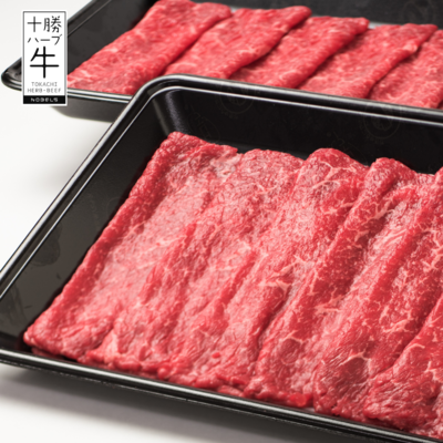 十勝ハーブ牛 モモすき焼き300g【冷凍】会員価格2,970円(税込)