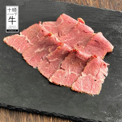 十勝ハーブ牛 パストラミ 50g前後【冷凍】会員価格486円(税込)