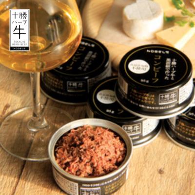 十勝ハーブ牛と黒胡椒で作ったコンビーフ95g 【常温】会員価格1,080円(税込)
