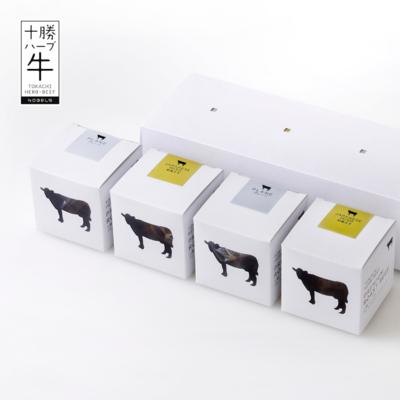 プレミアムローストビーフ4入ギフト【冷凍】会員価格6,804円(税込)