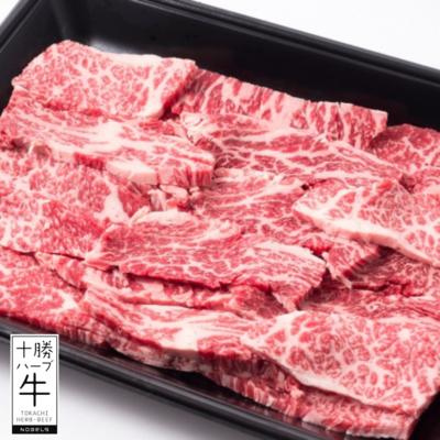 十勝ハーブ牛ロース焼肉400g【冷凍】会員価格5,184円(税込)