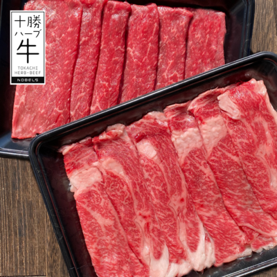 すき焼き食べ比べセット【冷凍】会員価格5,616円(税込)