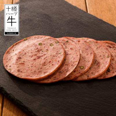 十勝ハーブ牛 モルタデッラ 60g前後【冷凍】会員価格486円(税込)
