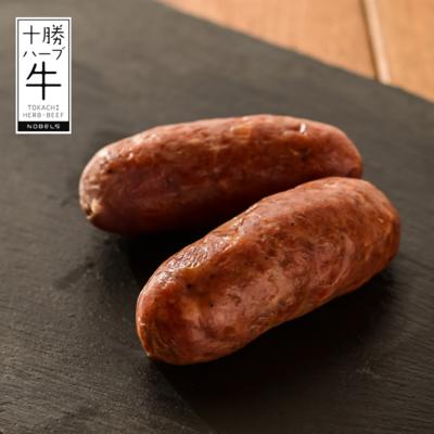 十勝ハーブ牛 フランクソーセージ(ホルモン入り)110g前後【冷凍】会員価格972円(税込)