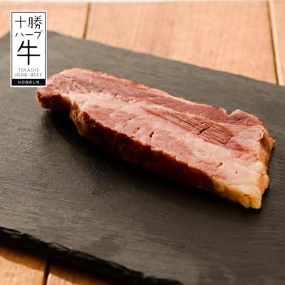 十勝ハーブ牛 ブロックベーコン 100g前後【冷凍】会員価格1,215円(税込)