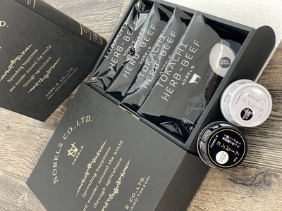 十勝ハーブ牛 コンビーフ8缶ギフトセット 【常温】