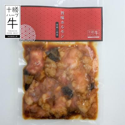 味付けホルモン(林檎と蜂蜜※しょうゆ味)200g【冷凍】