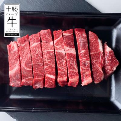 カタロースカットステーキ400g【冷凍】会員価格4,536円(税込)
