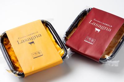 十勝ハーブ牛 コンヴィラザーニャセット(プレーン350g×1・カレー350g×1)【冷凍】