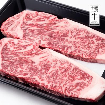 サーロインステーキ400g【冷凍】会員価格7,020円(税込)