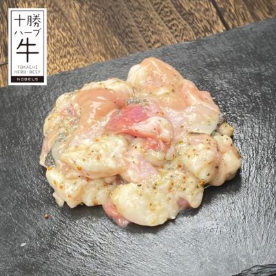 味付けホルモン(梅じそ)200g【冷凍】