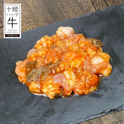 味付けホルモン(和風コチュジャン)200g【冷凍】