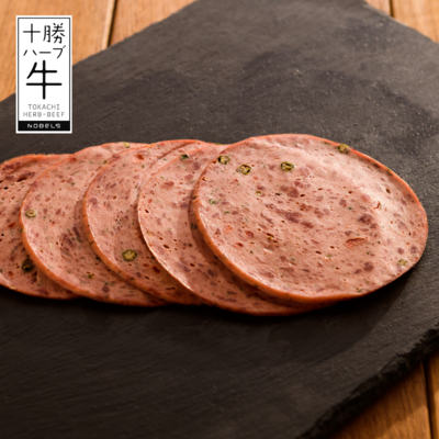 【お試し価格】モルタデッラ 60g前後【冷凍】通常価格648円(税込)