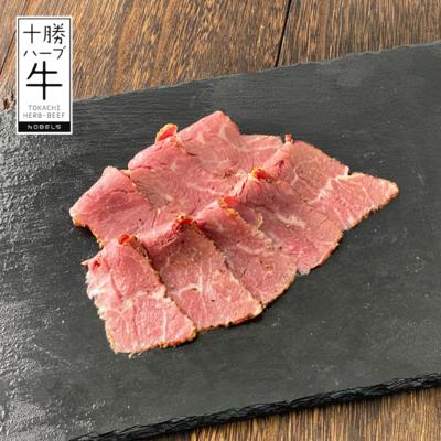 パストラミ50g前後【冷凍】会員価格486円(税込)