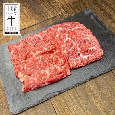 ハラミ焼肉 300g  【冷凍】会員価格4,644円(税込)