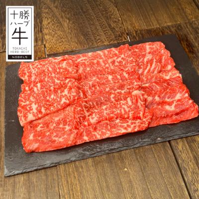 ロース焼肉400g【冷凍】