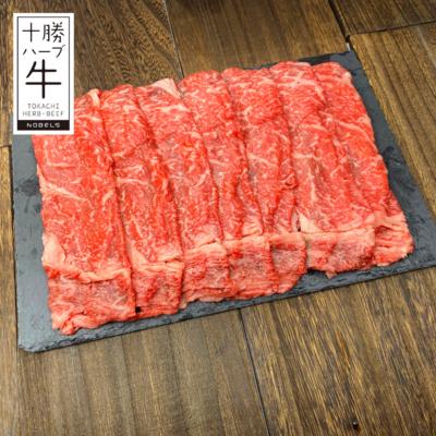リブロースすき焼き500g【冷凍】会員価格4,752円(税込)