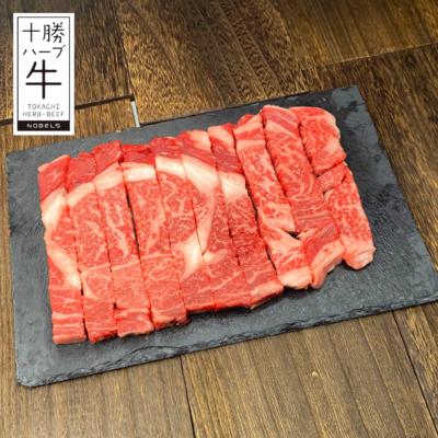 カタロースカットステーキ400g【冷凍】