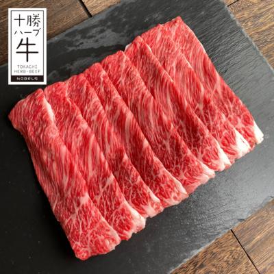 カタロースすき焼き 400g【冷凍】会員価格6,480円(税込)