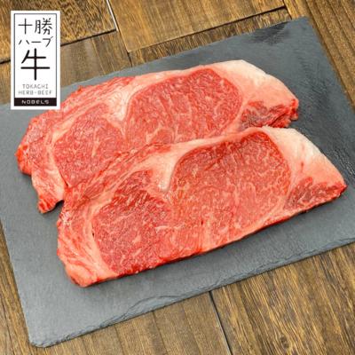 サーロインステーキ400g【冷凍】特別価格5,400円(税込)
