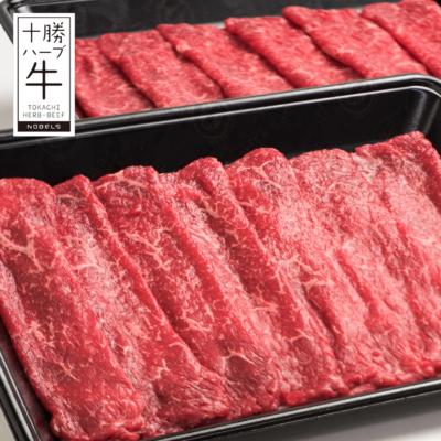 モモすき焼き300g【冷凍】会員価格2,970円(税込)
