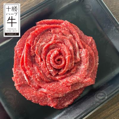 レッドローズ200g  【冷凍】会員価格1,512円(税込)