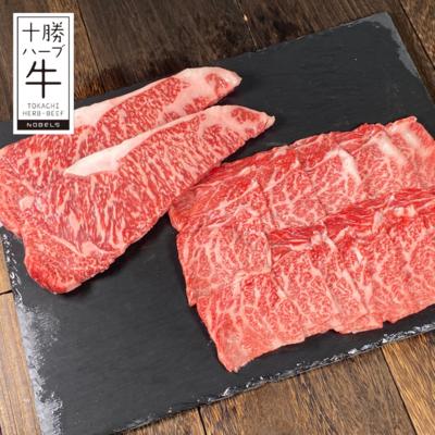 【今だけ送料無料】ステーキ&しゃぶしゃぶセット【冷凍】