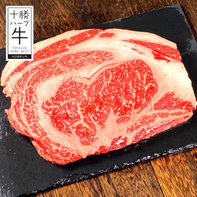 【今だけ送料無料】リブロース大判ステーキ500g 【冷凍】