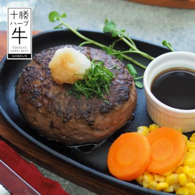 ひき肉500g【冷凍】会員価格1,728円(税込)