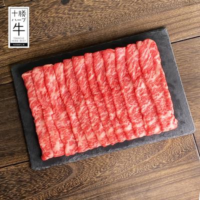 サーロインすき焼き400g【冷凍】特別価格5,400円(税込)