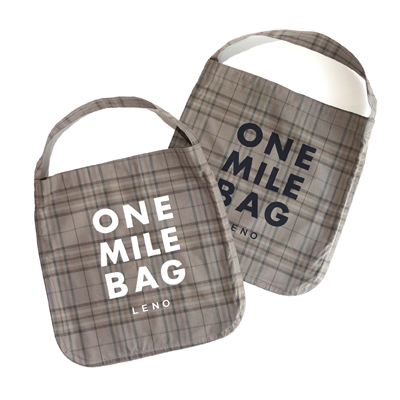 ONE MILE BAG