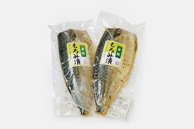 銚子産さばもろみ漬(片身)