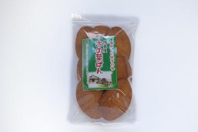 伊東屋さんの木の葉ぱん