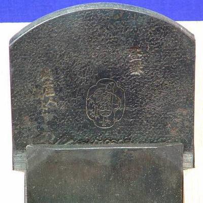 鉋 関孫六(関川二代目) 70mm 寸八 (888043)