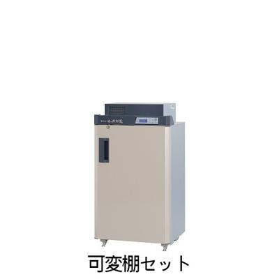 エムケー 低温貯蔵庫 ARG-05BSF 可変棚セット(設置費込み)(833069)