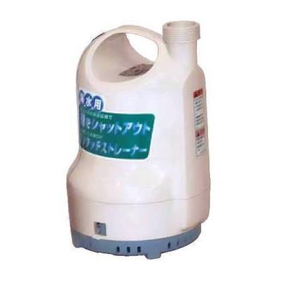 工進 海水用水中ポンプ ポンディ SK-53210/SK-63210 (808131)